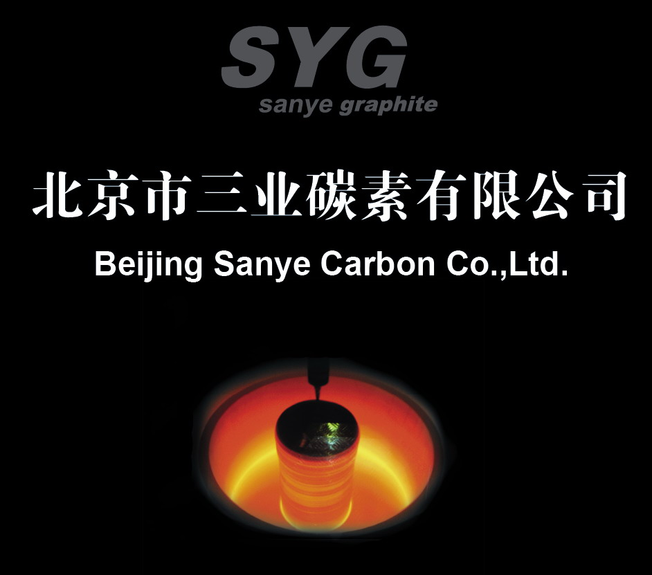 Beijing Sanye Carbon Co., Ltd