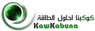 kawkabuna for energy solutions