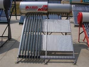 Picture of Sunrain high pressure solar hot water heater