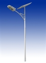 Picture of PHP-YDS35 Solar Street Light (35W Single LED Lamp 7M Pole)